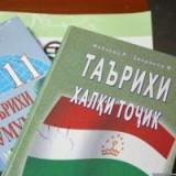 tj_historybooks-200x200