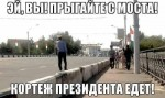 tj_motorcade-400x238